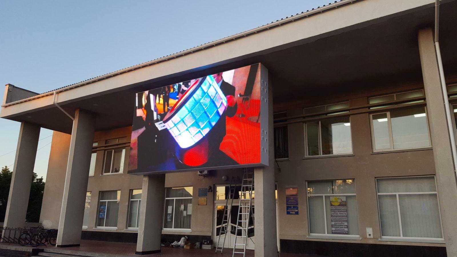 Світлодіодний екран 4х8м за 21 день – від проектування до монтажу ⠀