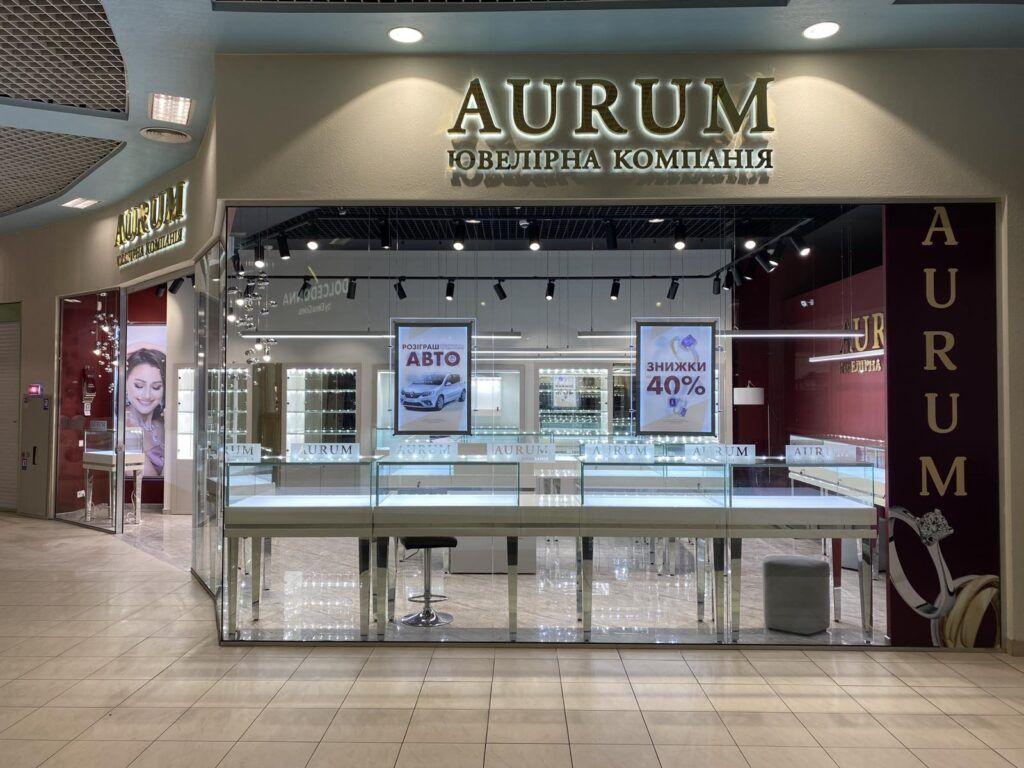 Вивіска для ювелірного магазину «Aurum»