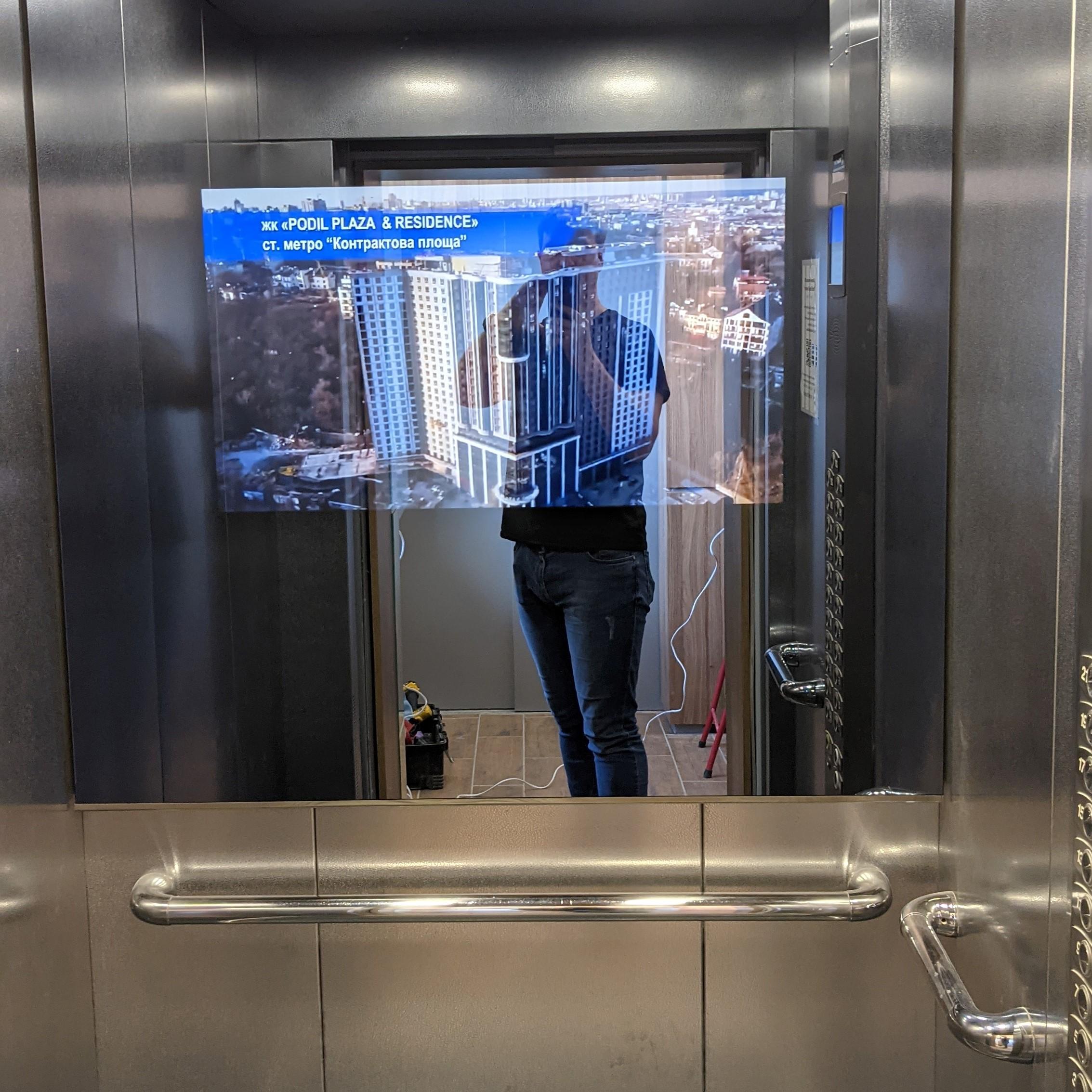 Smart дзеркало в ліфт для ЖК Podil Plaza & Residence